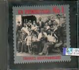 CD image TA REBETIKA NO.1 - (VARIOUS)