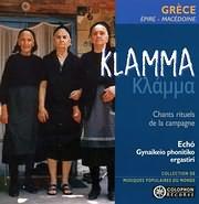 CD image ΚΛΑΜΜΑ - KLAMMA / ECHO ΓΥΝΑΙΚΕΙΟ ΦΩΝΗΤΙΚΟ ΕΡΓΑΣΤΗΡΙ (ΠΟΛΥΦΩΝΙΚΑ ΗΠΕΙΡΟΥ - ΜΑΚΕΔΟΝΙΑΣ)