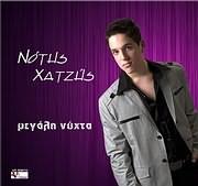 CD image NOTIS HATZIS / MEGALI NYHTA