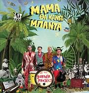 THE BURGER PROJECT / <br>MAMA THA KANO BANTA