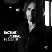 CD Image for VASILIS LEKKAS / FILM NOIR