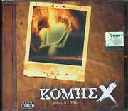 CD image KOMIS H / HAOS EN TAXEI