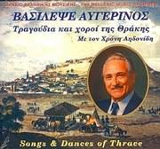 CD image ARHEIO ELLINIKIS MOUSIKIS / VASILEPSE AYGERINOS TRAGOUDIA KAI HOROI TIS THRAKIS - HRONIS AIDONIDIS