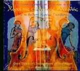 ΑΡΧΕΙΟ ΕΛΛΗΝΙΚΗΣ ΜΟΥΣΙΚΗΣ / <br>ΧΟΡΟΙ ΤΗΣ ΕΛΛΗΝΙΚΗΣ ΑΝΑΤΟΛΗΣ (Κ. ΠΑΠΑΔΟΠΟΥΛΟΥ, ΒΙΟΛΙ: ΚΥΡΙΑΚΟΣ ΓΚΟΥΒΕΝΤΑΣ)