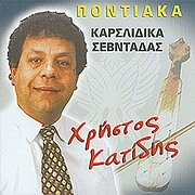 CD image HRISTOS KATIDIS / KARLSIDIKA SEVNTADAS