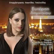 CD image for EYTERPI LIMNAIOU / LIVE