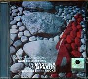 CD image KRISTI STASINOPOULOU / TA MYSTIKA TON VRAHON