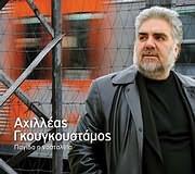 CD image AHILLEAS GKOUGKOUSTAMOS / PAGIDA I NOSTALGIA