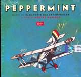 CD image PEPPERMINT - ΠΑΝΑΓΙΩΤΗΣ ΚΑΛΑΝΤΖΟΠΟΥΛΟΣ - (OST)