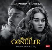 ÅÕÁÍÈÉÁ ÑÅÌÐÏÕÔÓÉÊÁ / <br>BIRLESEN GONULLER (OST)