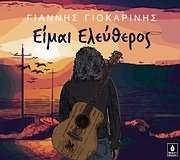CD image for GIANNIS GIOKARINIS / EIMAI ELEYTHEROS