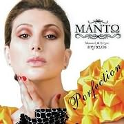 MANTO / <br>PERFECTION