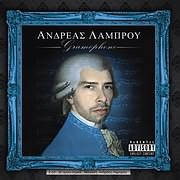 CD image ANDREAS LABROU / GRAMOPHONE (2CD)