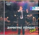 CD image ΔΗΜΗΤΡΗΣ ΠΑΡΙΔΗΣ / LIVE