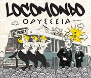 CD image LOCOMONDO / ΟΔΥΣΣΕΙΑ