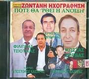 HR. BERKAS - FIL. TSIOTIKAS - KOSTAS ZERVAS / POTE THA RTHEI I ANOIXI - APOST. KASIARAS - VAG. KASIARAS