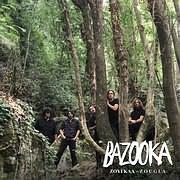 CD image for BAZOOKA / ΖΟΥΓΚΛΑ (12 EP) (VINYL)