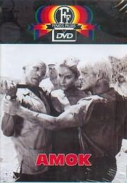 DVD FINOS FILMS / ���� (��.����� - ���� ������� - �.������ - �.���������)