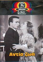 CD Image for DVD FINOS FILMS / ����� ��� (������� - ����������� - ������������� - �����������)