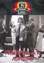 CD Image for DVD FINOS FILMS / ������� �� �� ������� (������� - ���������������� - �������)