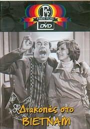 CD Image for DVD FINOS FILMS / �������� ��� ������� (������ - ������ - ���������� - ��������� - ����������)