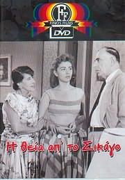DVD FINOS FILMS / <br>� ���� ��� �� ������ (������ - ����������� - ������ - ������ - ����������)