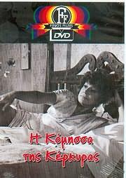 CD Image for DVD FINOS FILMS / � ������� ��� �������� (����������� - ������������ - �������)
