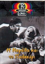 DVD FINOS FILMS / <br>� ������� ��� �� �������� (����� ������������ - ���������� - ����������������)