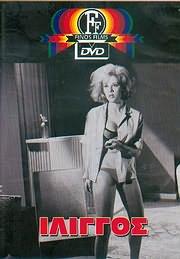CD Image for DVD FINOS FILMS / ������� (������� - ������������ - ������� - ����������)