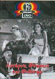 DVD FINOS FILMS / <br>������� ������� ��� �������� (���������� - ��������� - ������ - ������������)