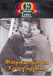 CD Image for DVD FINOS FILMS / ������������� ��� �������������� (���������� - ������������ - ������)