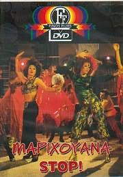 CD Image for DVD FINOS FILMS / ���������� ���� (������� - ������� - ��������� - �������� - ����������)