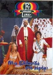 CD Image for DVD FINOS FILMS / ��� �������� ��� ������ (����������� ��������� - �������� - ���������)