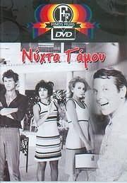 CD Image for DVD FINOS FILMS / ����� ����� (������� - ���������� - ����������)