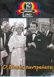 CD Image for DVD FINOS FILMS / � ����� ����������� (��������� - ���������������� - ������� - ����)