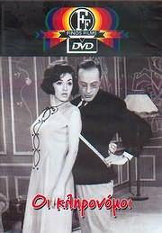 CD Image for DVD FINOS FILMS / �� ���������� (������������ - ���������� - ���������� - ������� - �����)