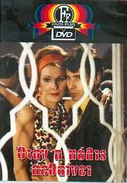 DVD FINOS FILMS / <br>���� � ����� �������� (����������� - ���������� - ���������� - ����������)