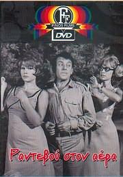 DVD FINOS FILMS / <br>�������� ���� ���� (����������� - ������� - ���������� - ���������)