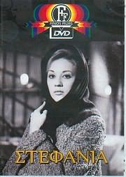 DVD FINOS FILMS / <br>� �������� (������� - ����� - ������� - ��������� - �����������)