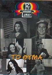 DVD FINOS FILMS / �� ���� (������� - ����������� - ���������� - ��������� - ���������)