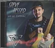 CD image for STEVE TESSER / MI ME XYPNAS