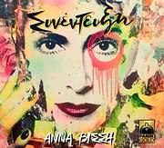 CD image ANNA VISSI / SYNENTEYXI