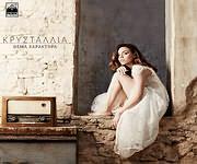 CD image KRYSTALLIA / THEMA HARAKTIRA