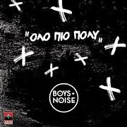 CD image BOYS AND NOISE / ΟΛΟ ΠΙΟ ΠΟΛΥ