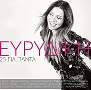 CD Image for EYRYDIKI / 25 GIA PANTA
