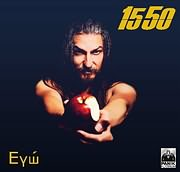 CD image for 1550 / EGO