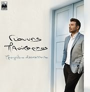 CD image for GIANNIS PLOUTARHOS / TRAGOUDIA AKATALLILA