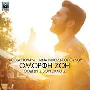 CD image THODORIS VOUTSIKAKIS / OMORFI ZOI (NICOLA PIOVANI - LINA NIKOLAKOPOULOU)