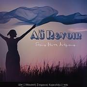 CD image for LES AUS REVOIR / STOUS PENTE ANEMOUS