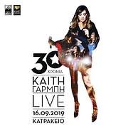 KAITI GARBI / <br>30 HRONIA KAITI GARBI LIVE (3CD + DVD)